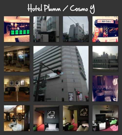 Hotel Plumm Cosmo Y