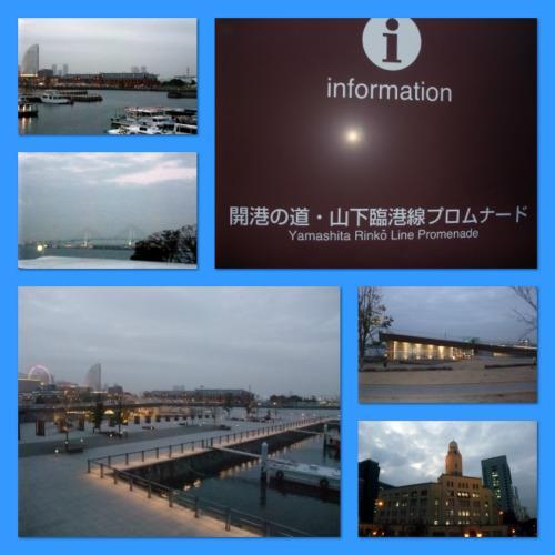 Yamashita Rinko Line Promenade