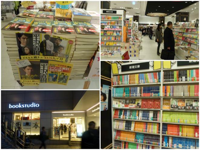 Osaka Station City 2