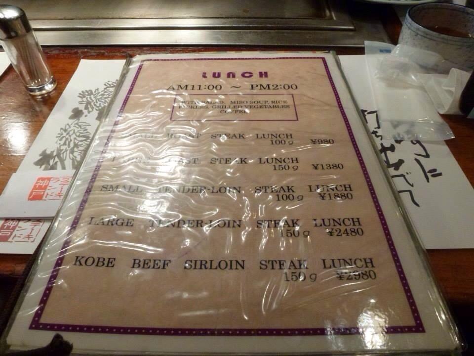 b073c7b4f0f2 Food Mission  Steakland Kobe – Wendy s Musings