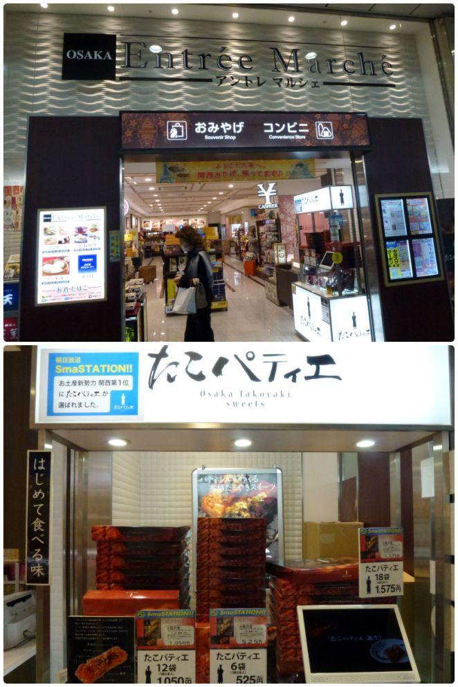 Entree Marche Osaka