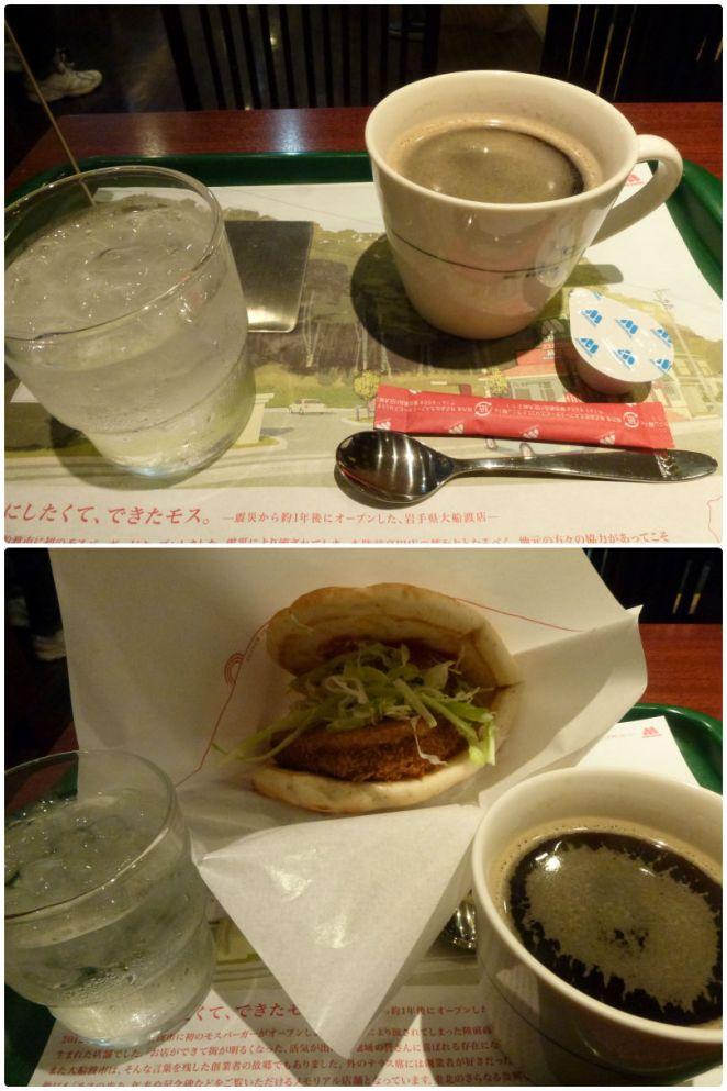 Mos Burger Nara