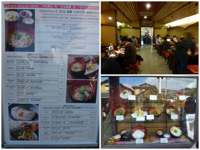 Arashiyama Lunch