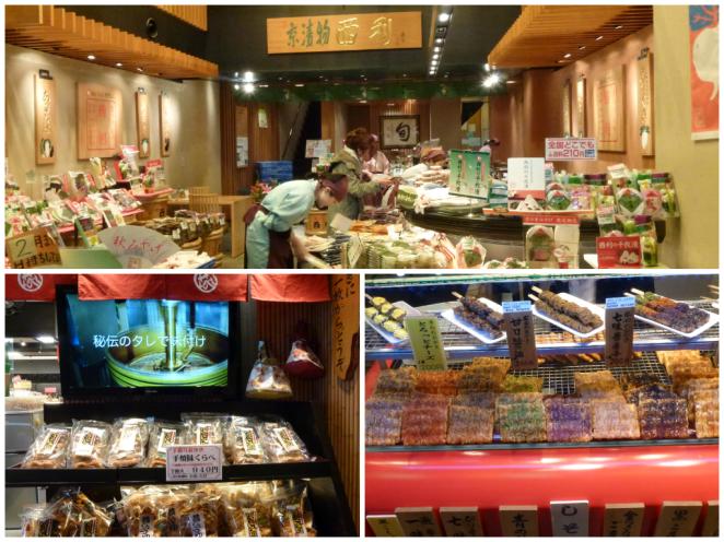 Nishiki Market 1