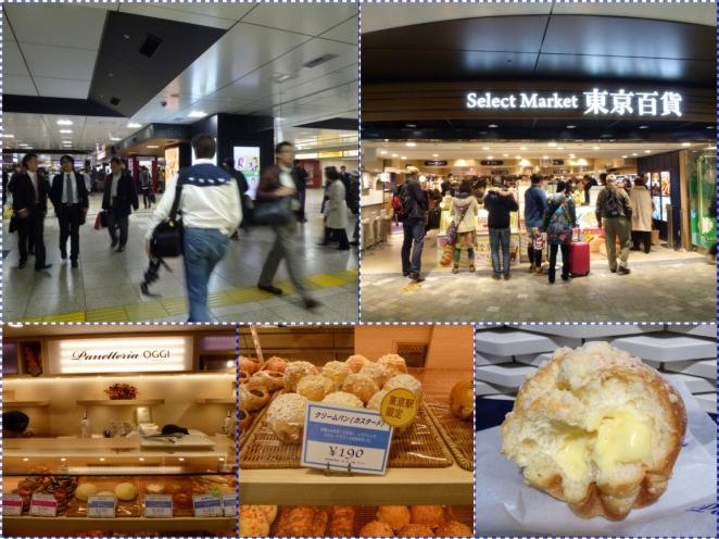 Tokyo Station Bread
